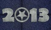 2013 star of David — Stock Photo