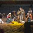 Stock Photo: Nativity scene.