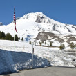 Excursion to Timberline lodge Oregon. — Stock Photo