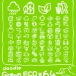 ECO,Environment ,Green icon set — Stock Vector #40866317