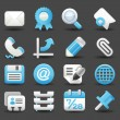 Business , internet,office,work icon set — Stock Vector #40866831