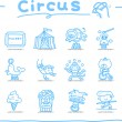 Stock Vector: Hand drawn Circus icon set
