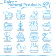 Natural Product icon set — Stock Vector