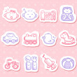Baby icons — Stock Vector #40868673