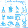 Hand drawn landmark icons — Stock Vector #40868879