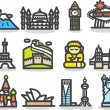 Travel,landmarks icon set — Stock Vector #40868997