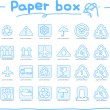 Paper box icons — Stock Vector