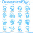 Stock Vector: Occupation,business ,job,worker,people icon set