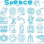 Постер, плакат: Hand draw Universe space icon set