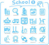 Education and School — Stock Vector