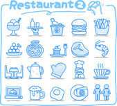 Hand drawn Restaurant Icon set — Stock Vector