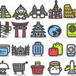Постер, плакат: Travel and trips icons