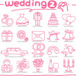 Wedding icons — Stock Vector #42513999