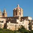 Stock Photo: Walls of Mdina