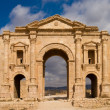 Hadrian's Arch — Stock Photo