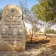 Stock Photo: Moses Memorial at Mt. Nebo