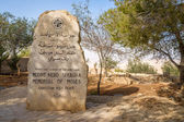 Moses Memorial at Mt. Nebo — Stock Photo