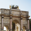 Arc Du Carrousel — Stock Photo