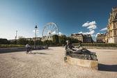 Park in Paris — Stock Photo
