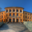Panorama of Negruzzi High school from Iasi, Romania - Stock Photo