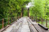 Old bridge — Stock Photo