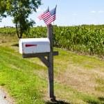 Mailbox — Stock Photo #12233235