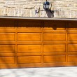 Stock Photo: Garage Door