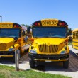 Royalty-Free Stock Photo: Yellow School Bus With Blue Sky