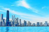 Iş şehir kavramı vizyonu — Stok fotoğraf