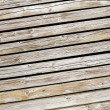 Interior Design - Wooden Wall — Stock Photo