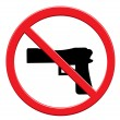 Stock Vector: No gun mark