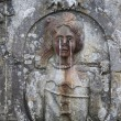 Bom Jesus The Sight - Stock Photo