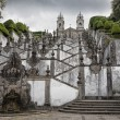 Bom Jesus Braga Portugal — Stock Photo