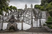 Bom Jesus Braga Portugal — Stock Photo
