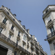 Stock Photo: Luxury condos - Paris