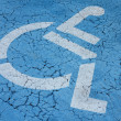 Foto Stock: Parking for disabled