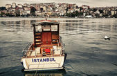 Greetings from Istanbul — Stock Photo