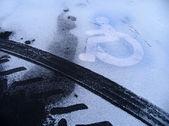 障害者用駐車場 — ストック写真