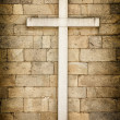 Stock Photo: Cross on wall