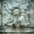 Antique water fountain - Stock Photo
