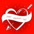Valentines Day Vector Background — Stock Vector #8852975