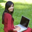 Pretty womwith laptop — Stock Photo #27159163