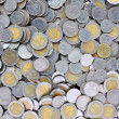 Thai Baht Coins — Stock Photo