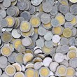 Stock Photo: Thai Baht Coins