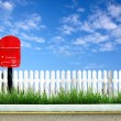 Postbox — Stock Photo #31041495