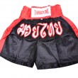 Muay thai pants — Stock Photo
