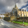 Moulin Kirk Hermitage Centre, Moulin, Pitlochry. - Stock Photo