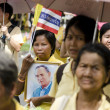 Celebration birthday of King Thailand — Stock Photo