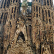 Stock Photo: Visit to Barcelon- 271