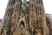 μια επίσκεψη στη βαρκελώνη - 271 — Φωτογραφία Αρχείου